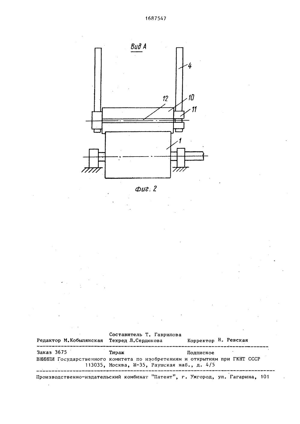 Конструкция опорных узлов рулонных пе