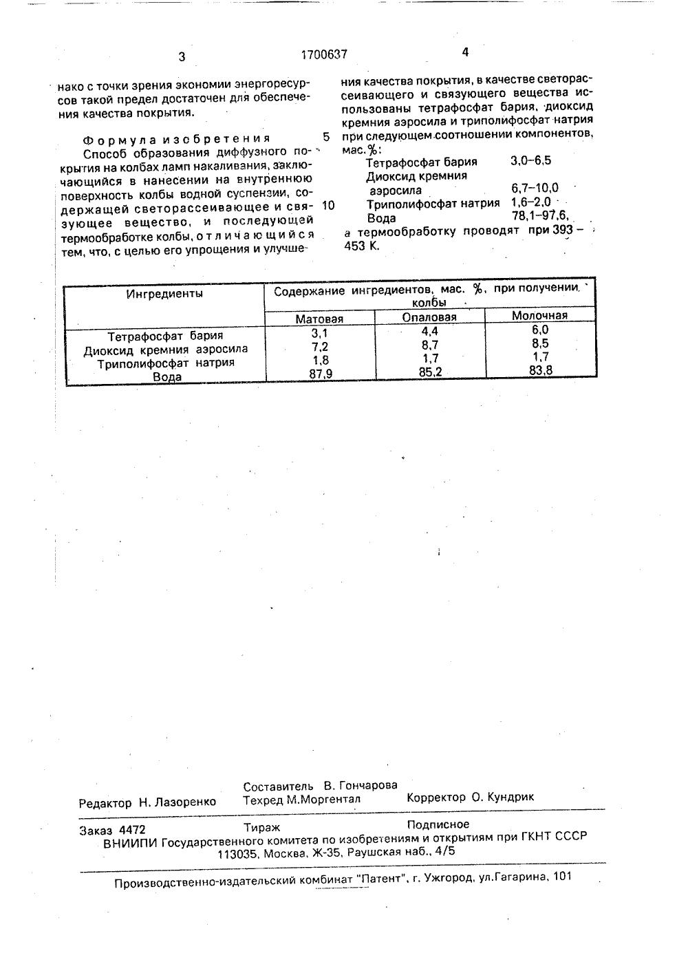 схема подключения лампы hqi-ts-2000 через пра