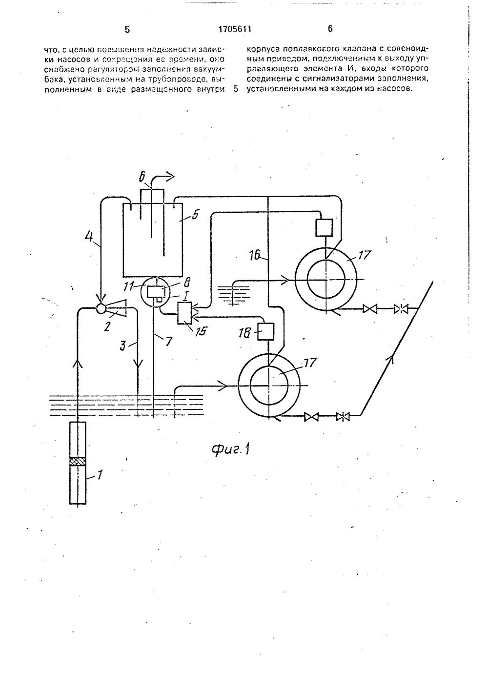 схема насосной станции для мелиорации
