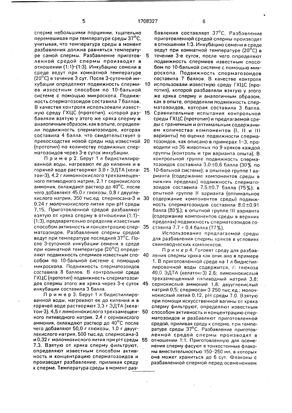 russkaya-porno-fotosessiya-video