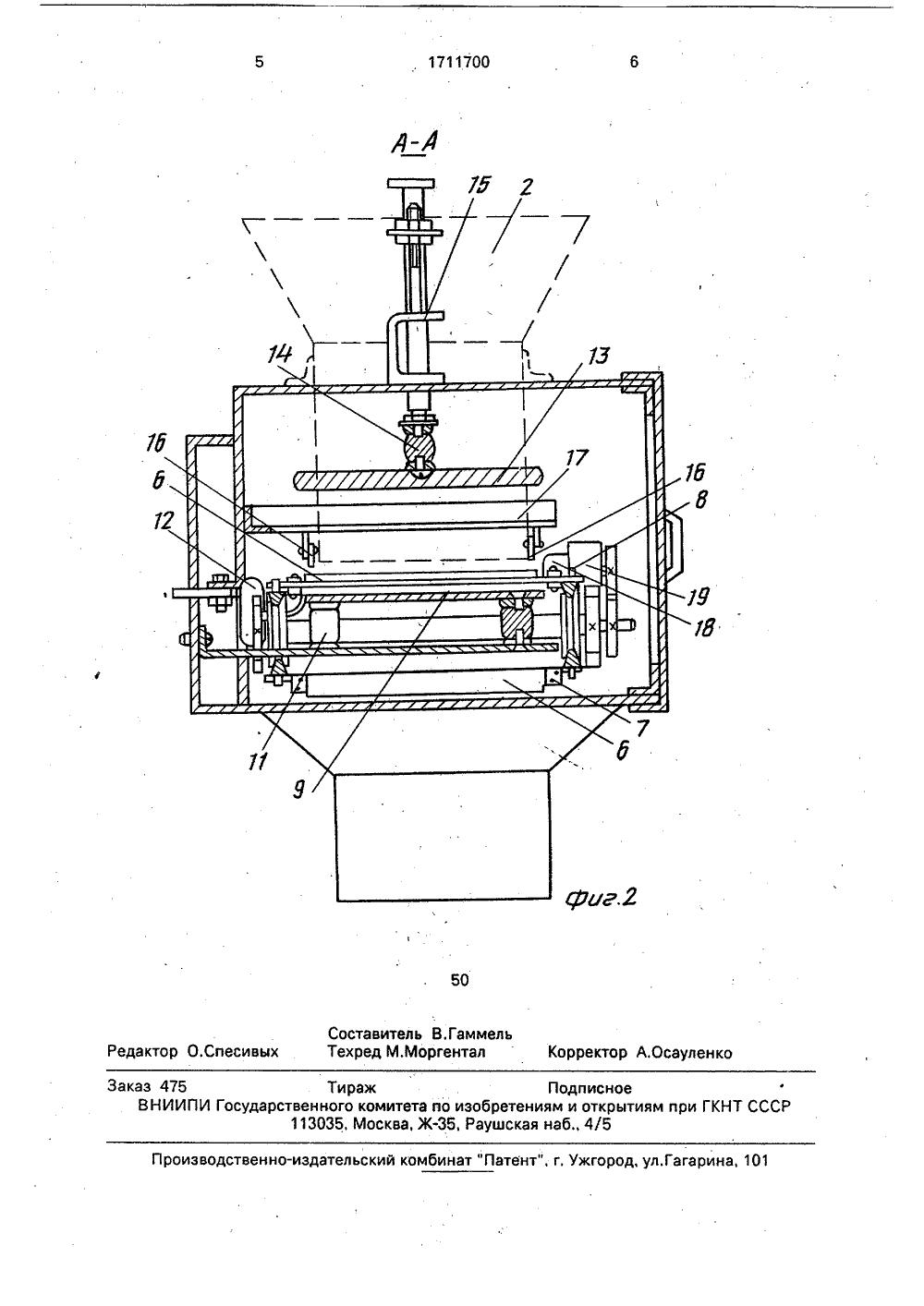 схема генератора эмпвч для семян