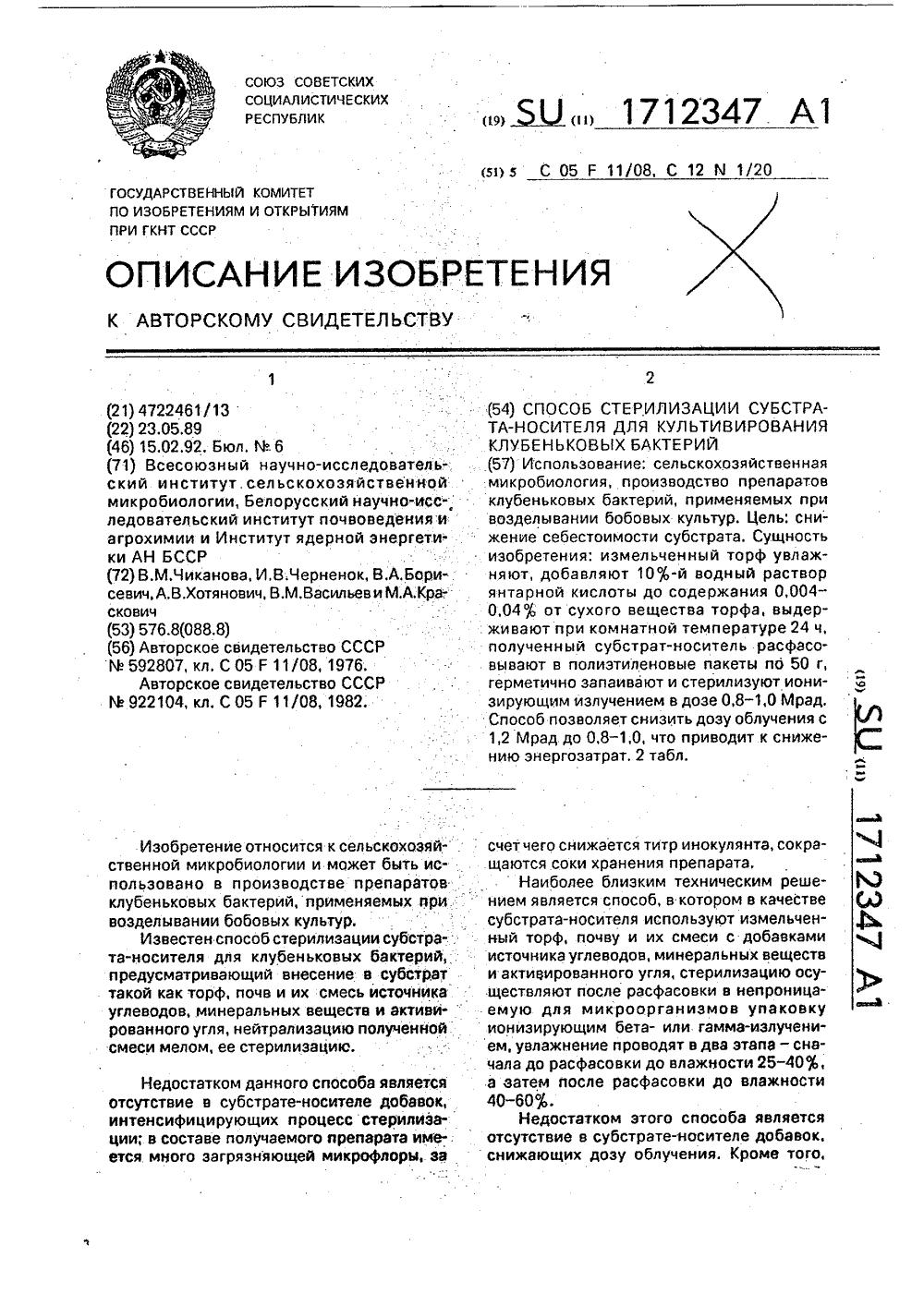 Черненкой в попку 28 фотография