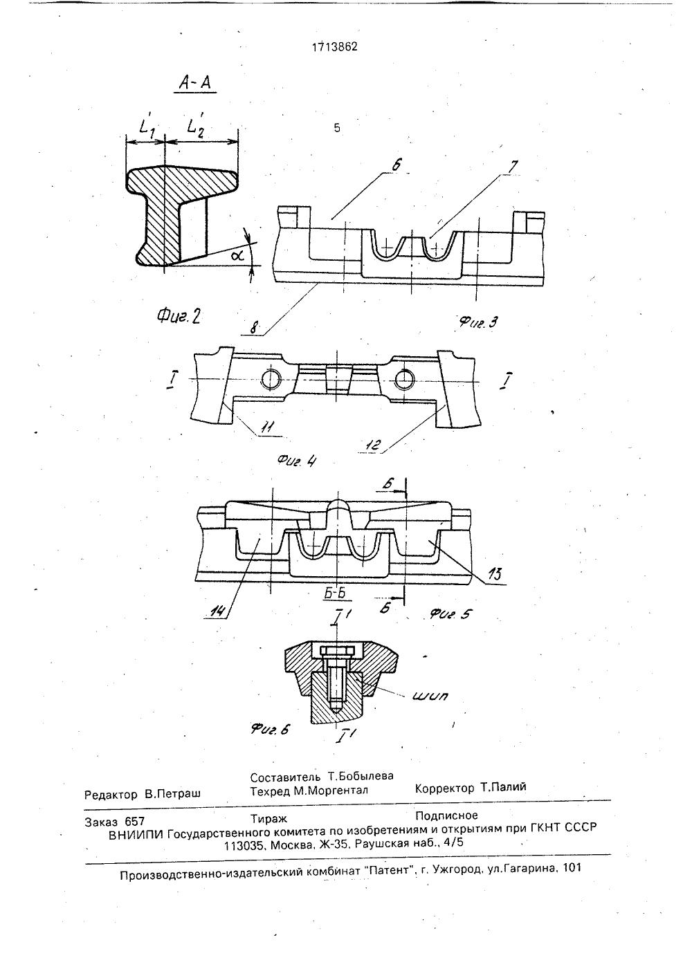 Что является тяговым органом скребковых конвейеров обменяю фольксваген транспортер