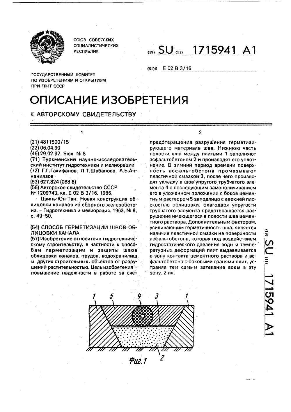 Услуги по герметизации оконных швов