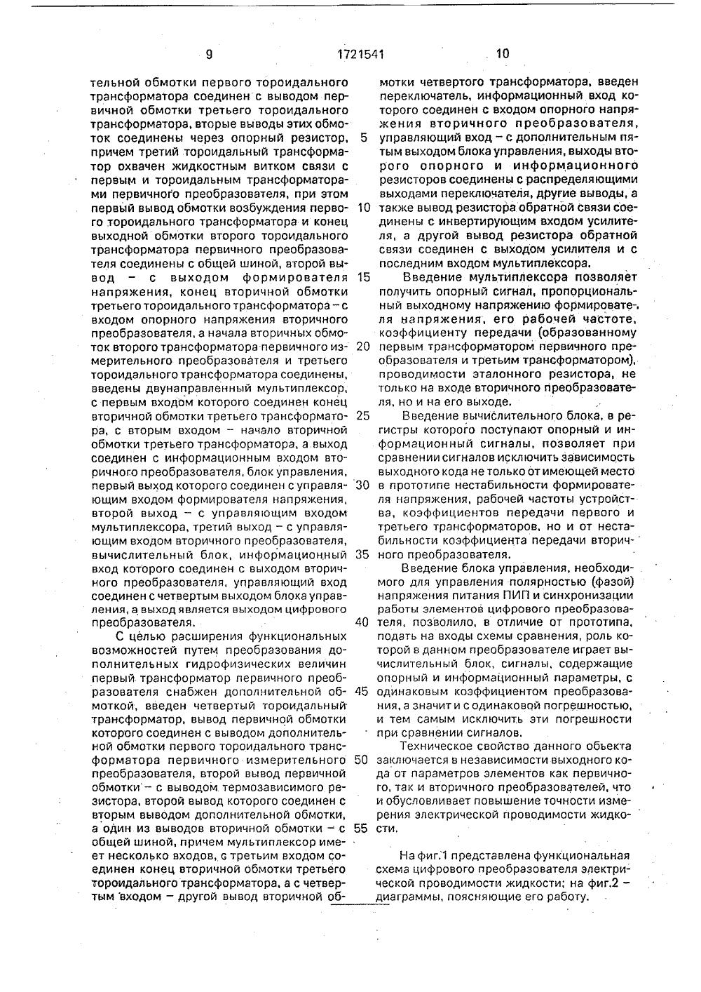 принципиальная схема кнэ-25