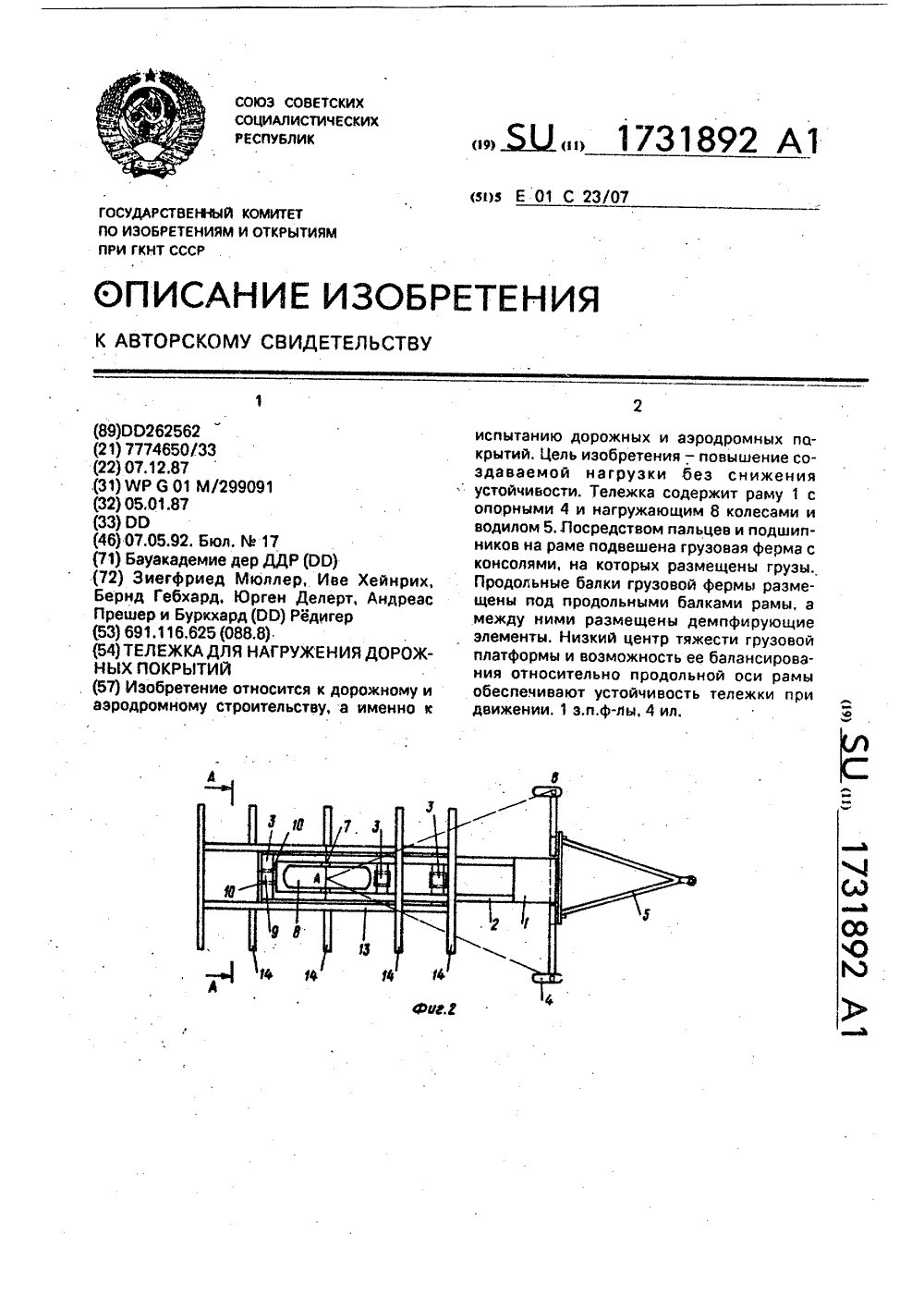 схема телеги для перевозки фляг