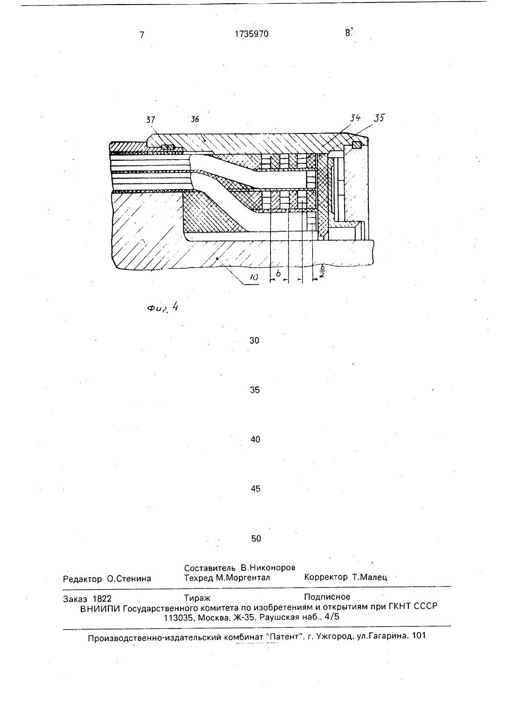 схема магнитопровода турбогенератора