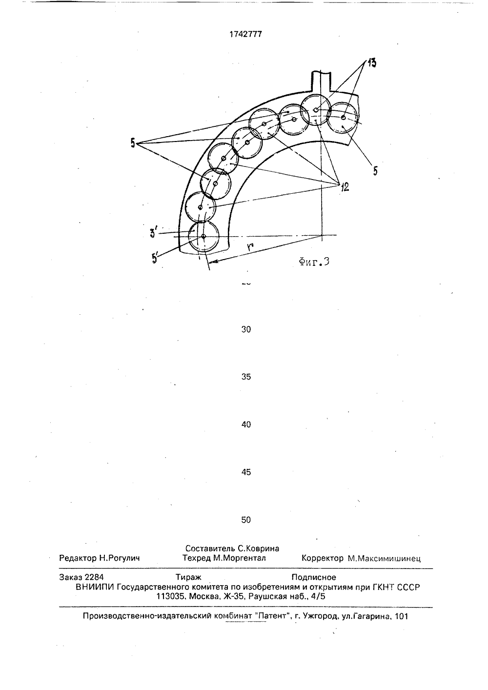 Ирисовая диафрагма чертежи