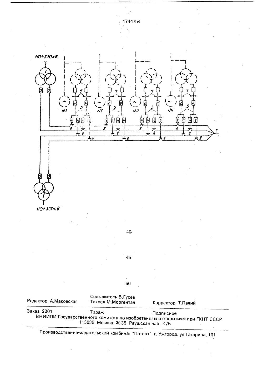 схема включения резервной электростанции