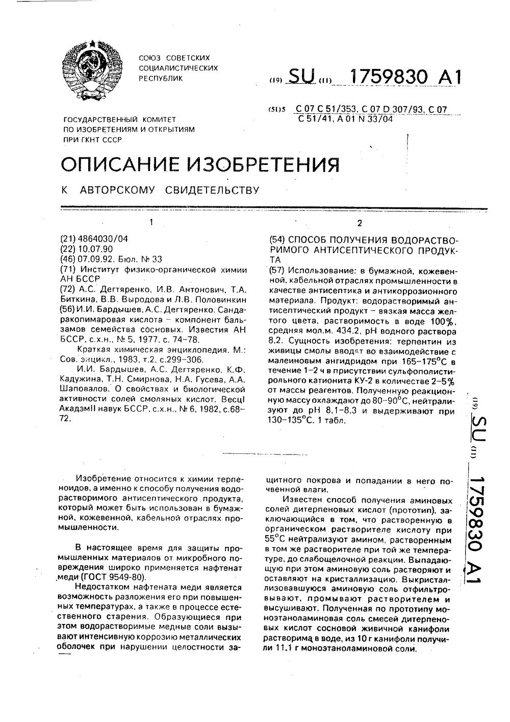 Эргометрин