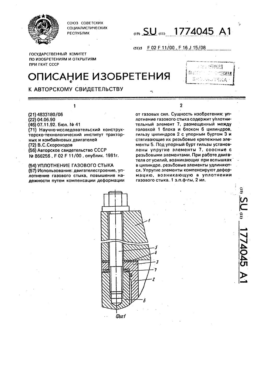 Электрический подогреватель Alfa Laval Aalborg EH 20 Петропавловск-Камчатский