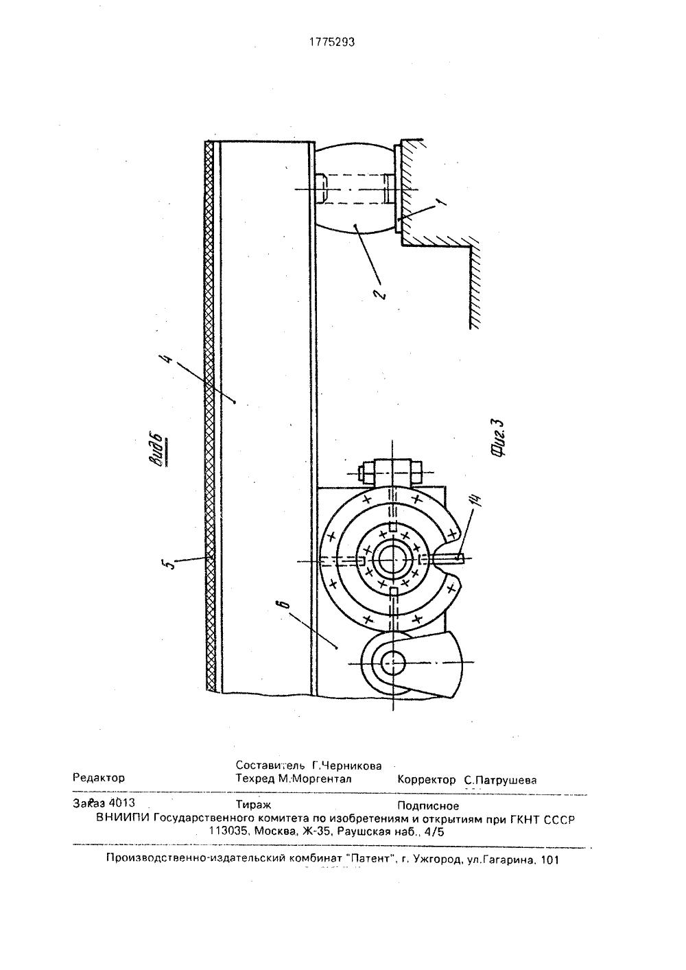 схема устройства вибраторов и виброплощадок
