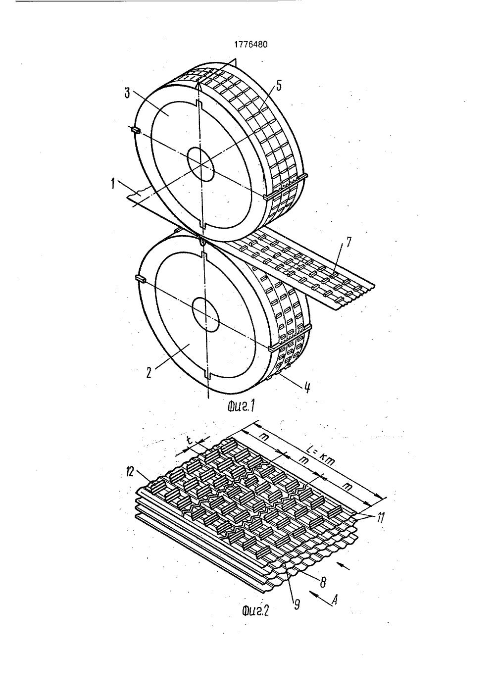 Изготовление пластинчатого теплообменника Паяный теплообменник охладитель GEA FPA 10x20-50 Петрозаводск