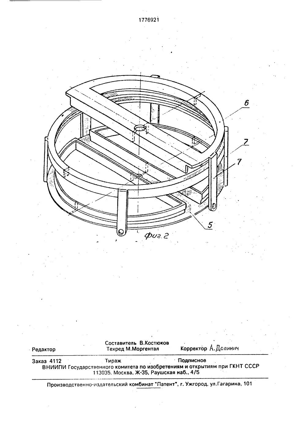 Вращающийся регенеративный теплообменник Пластины теплообменника Alfa Laval TL6-FD Азов
