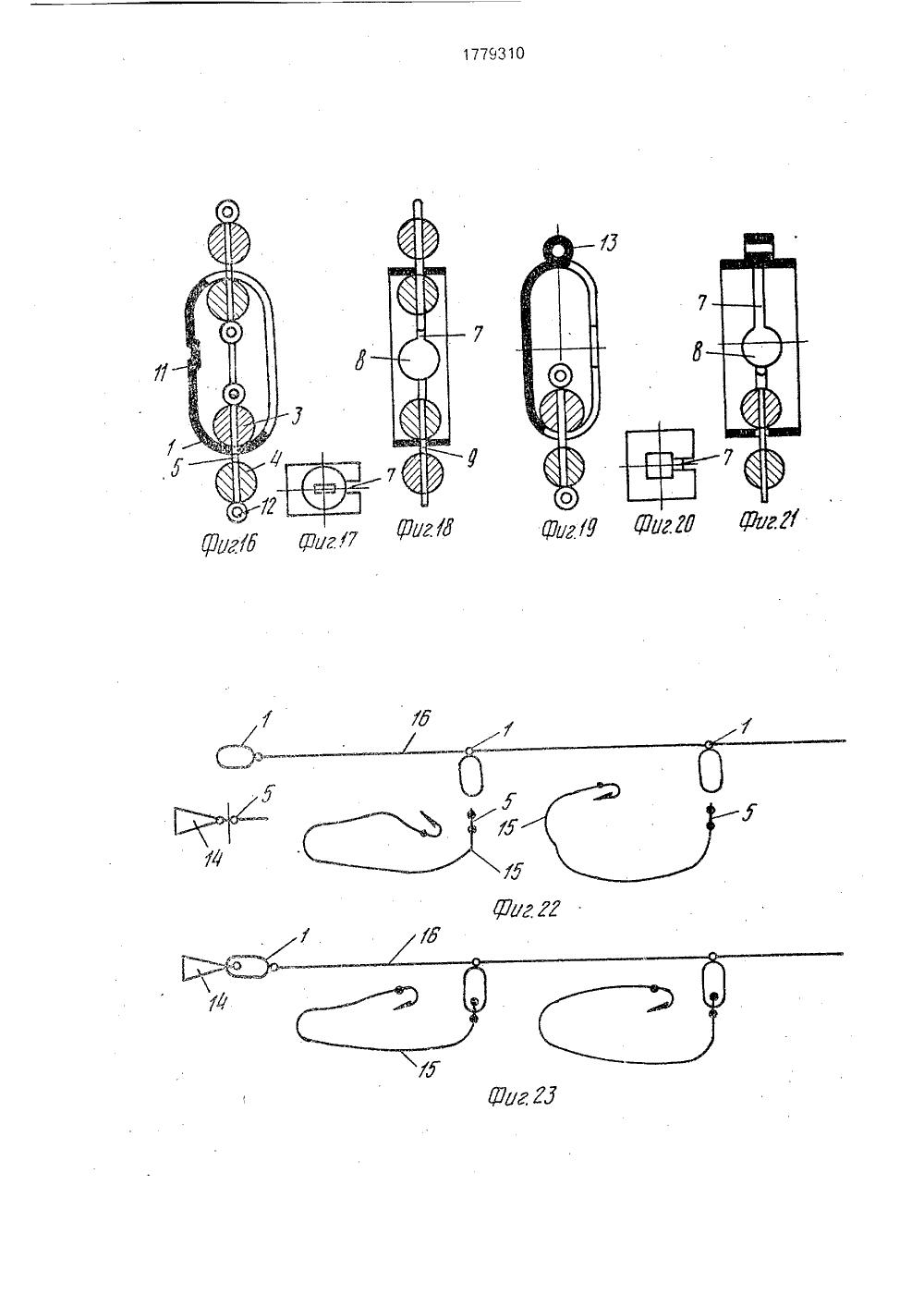 чертежи рыболовных снастей