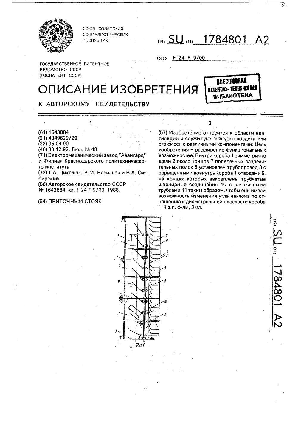 Силденафила пациентов харьков купить капли молот тора