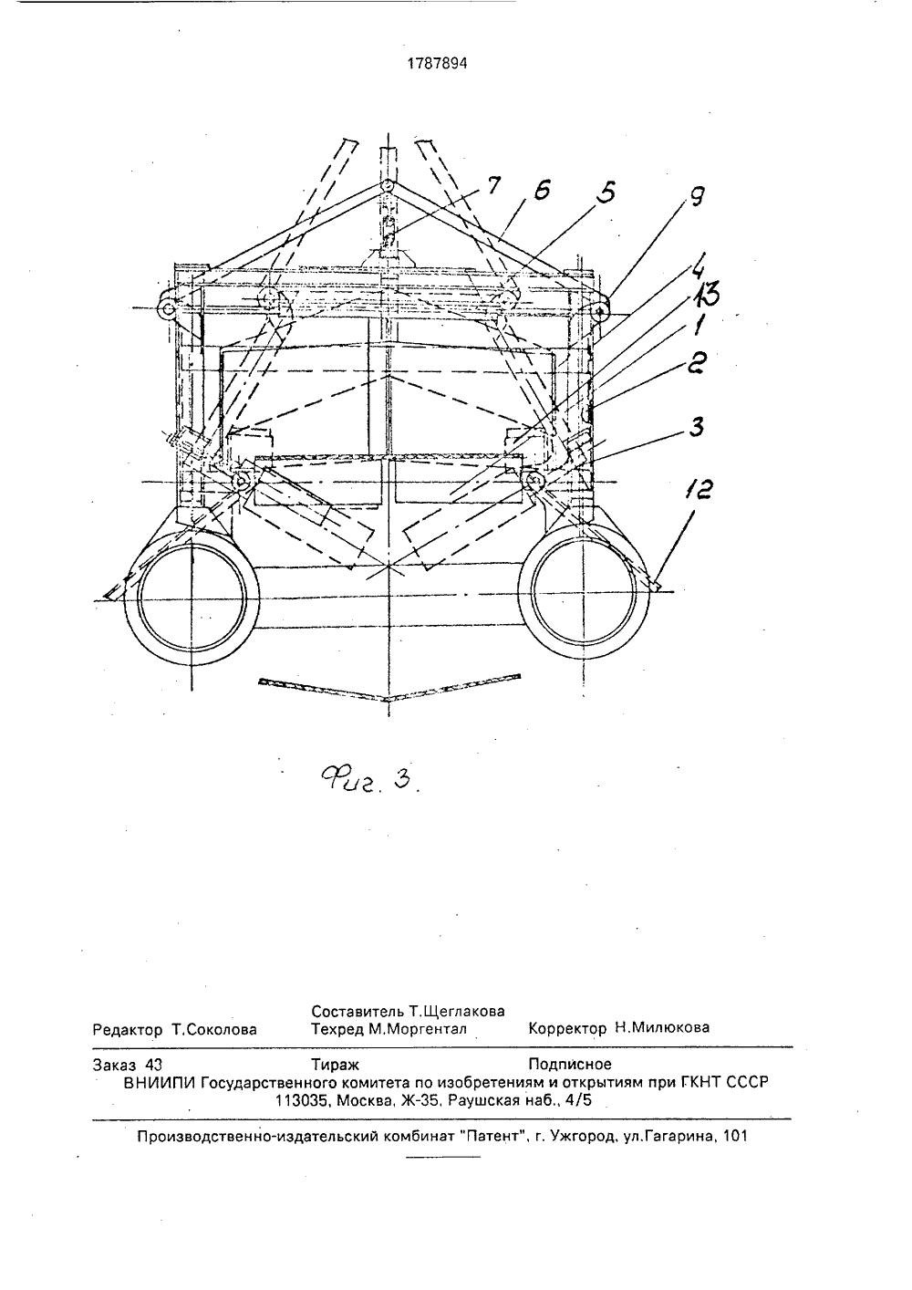 Устройства разгрузки конвейер замена руля фольксваген транспортер