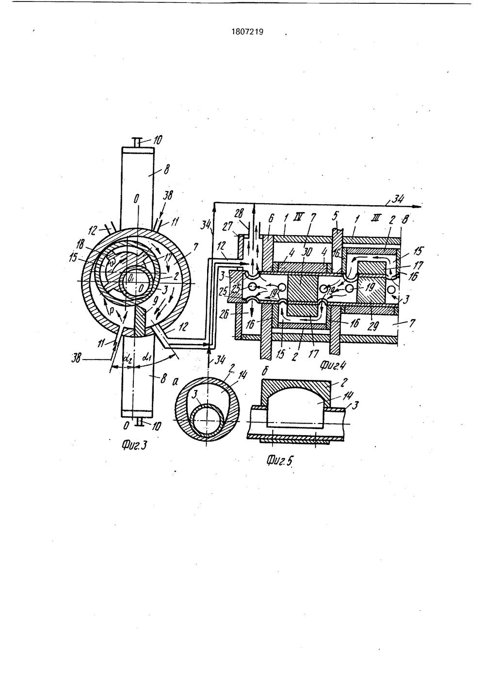 Паровой двигатель по схеме тверского