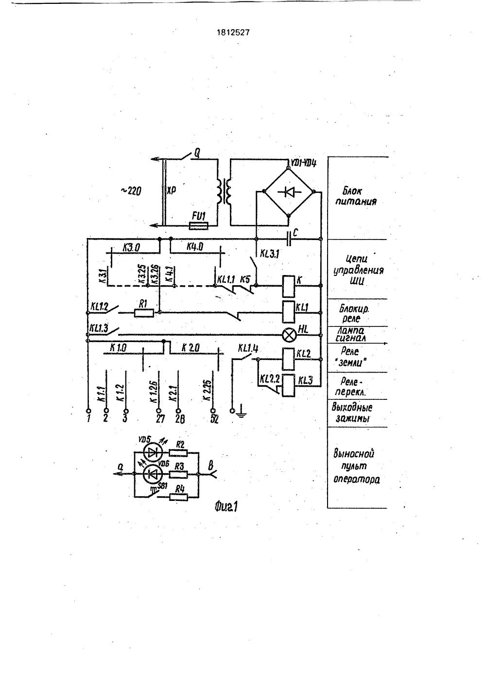 электро схема тестер с прозвонкой