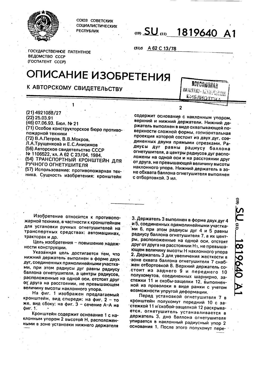 пневматический вагинальный вибратор схема