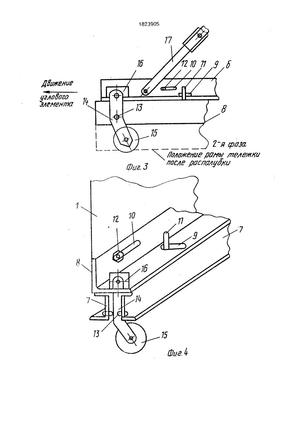 схема демонтажа туннельной опалубки