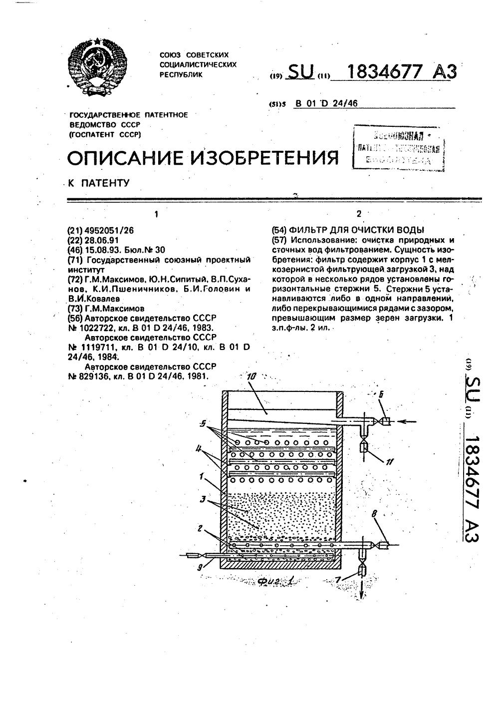 схема фильтра на кбп-ф конденсаторах
