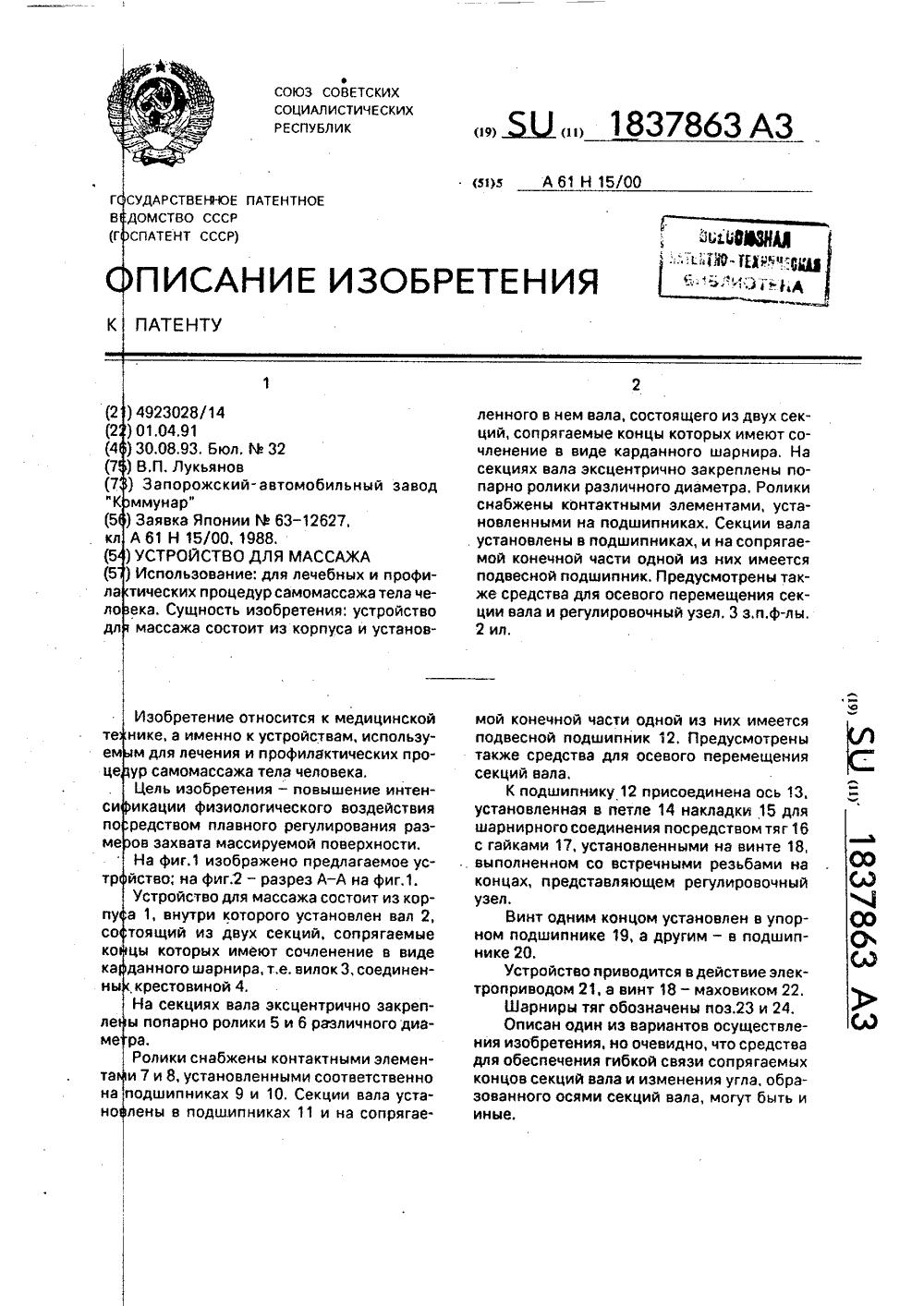 Киноангиокардиография