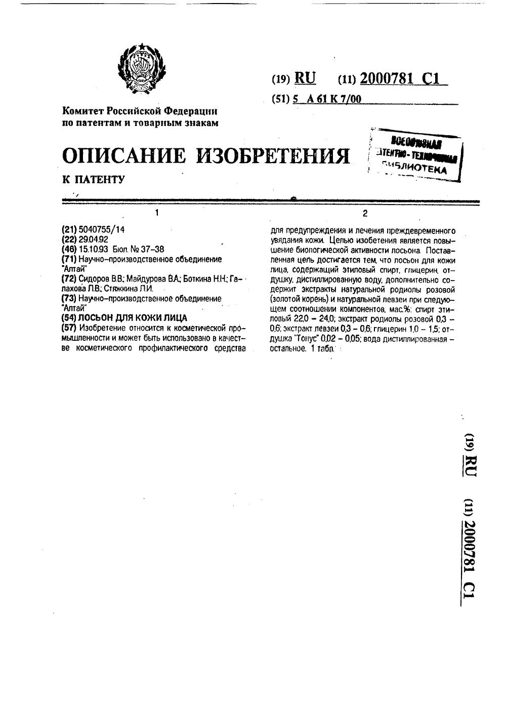 2-cyclohexen-1-one,2,2-(2-nitrophenyl)methylene bis 3-hydroxy-5,5-dimethyl- c23h27no6 (cas 139484-04-1)